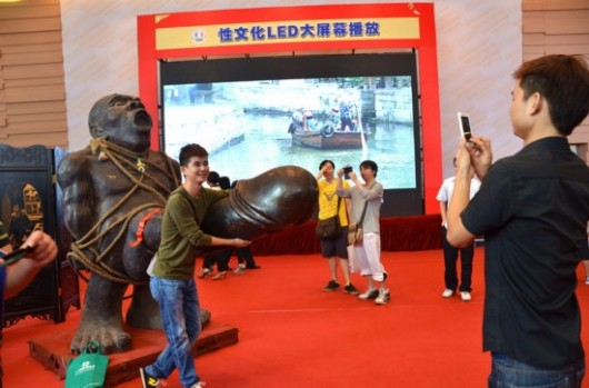 Guangzhou Sex and Culture Festival (People's Daily) 1