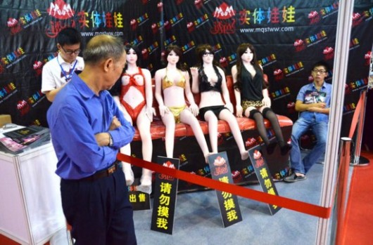 Guangzhou Sex and Culture Festival (People's Daily) 3