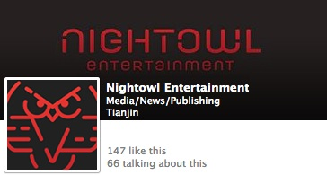 Night Owl Entertainment statement
