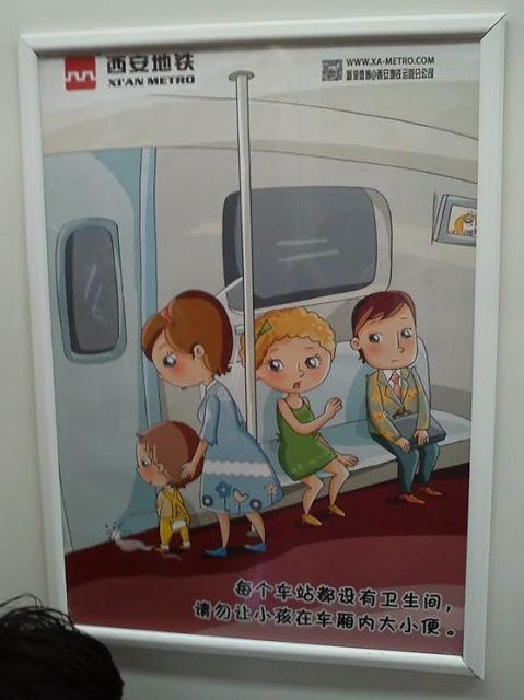 No peeing in Xi'an subway