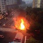 Pipeline blast injures three in Wenzhou City