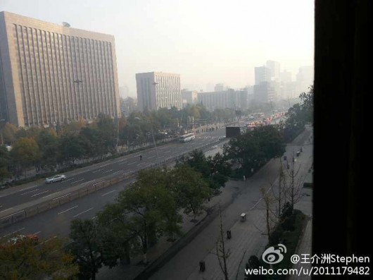 Shanxi Taiyuan explosion near CPC building 2