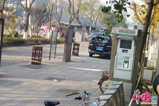Shanxi Taiyuan explosion near CPC building 3