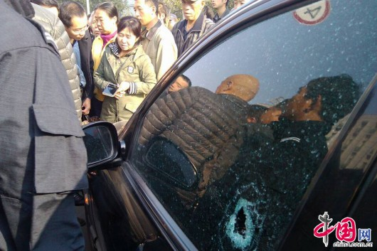 Shanxi Taiyuan explosion near CPC building 4