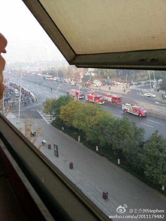 Shanxi Taiyuan explosion near CPC building 5
