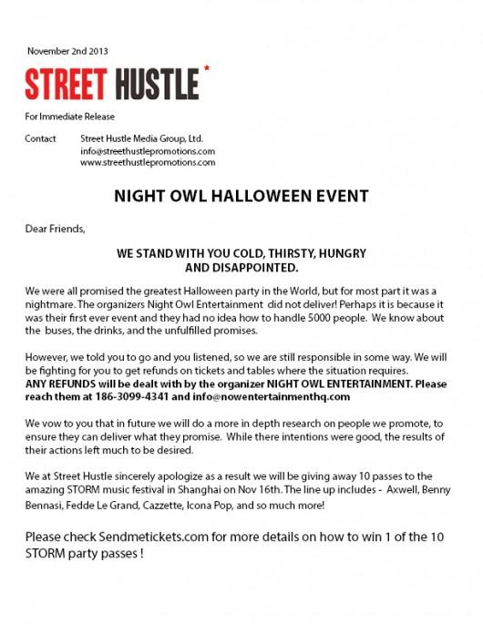 Street Hustle press release about Tianjin castle party