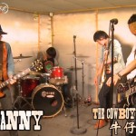 The Sound Stage - Jacky Danny