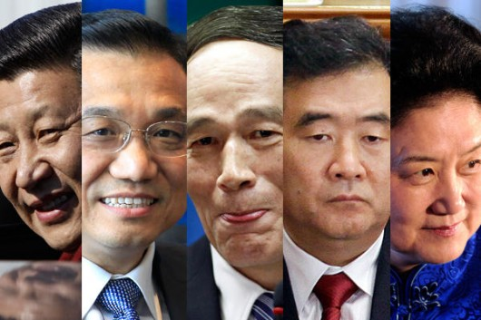 China's new generation of leaders