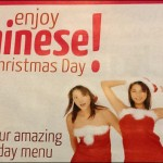 Chinese Christmas girls