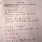 Totally Wrong But Genius Test Answers Includes This One In Chinese