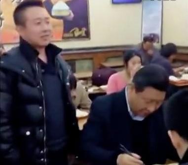 Posing with Xi Jinping 2