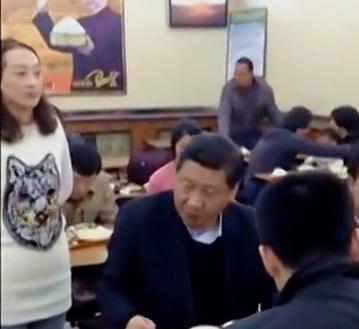 Posing with Xi Jinping 3