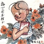 A Storied Comic On Display At National Art Museum of China