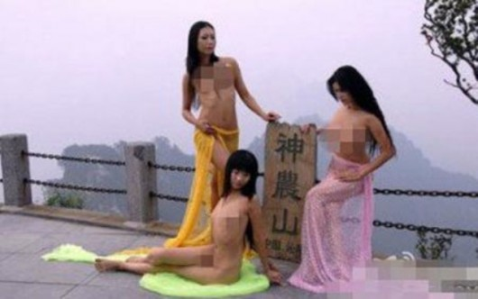 Topless for Henan tourism