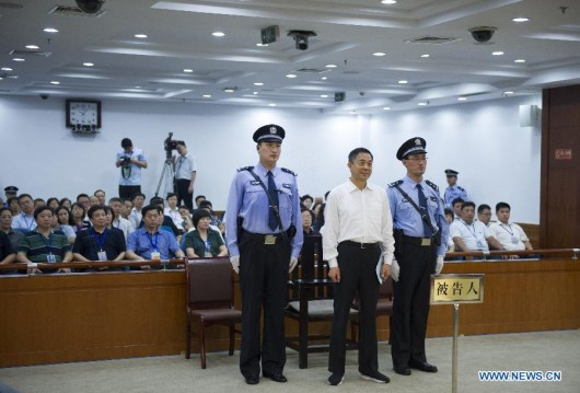 Trials of Bo Xilai