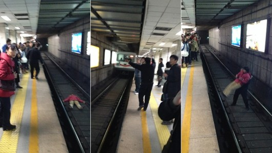 Woman saved in Beijing Subway