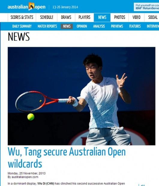 Wu Tang tennis