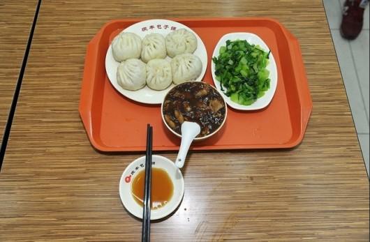 Xi Jinping at Qing-Feng 4