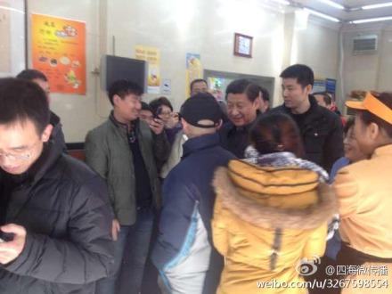 Xi Jinping at baozi shop 3