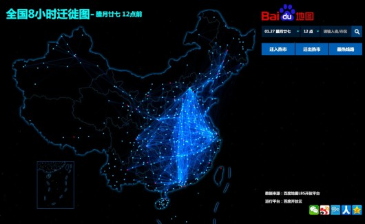 Baidu heat map to track Spring Festival travelers