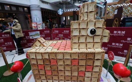 Bread horse CNY