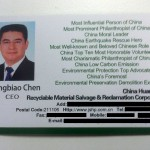 Chen Guangbiao Has The Most Insane Business Card