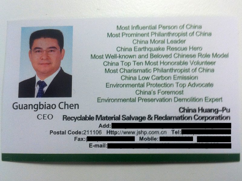 Chen Guangbiao Has The Most Insane Business Card | Beijing Cream