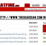 Guardian blocked in China