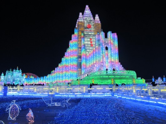 Harbin 1