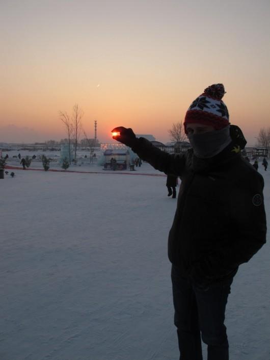 Harbin 12