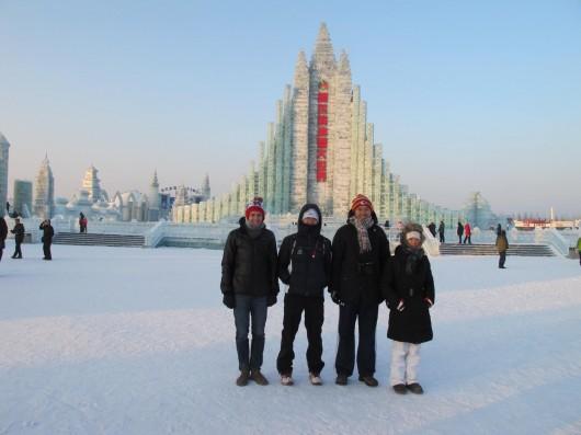 Harbin 17