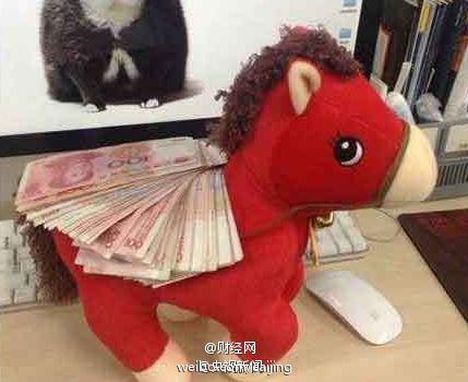 Horseback wishes