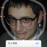 Baidu's Photo Translation App Yields Hilarious, Absurd Results [UPDATE]