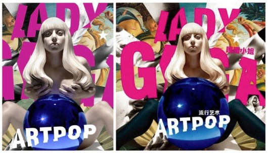 Lady Gaga - ARTPOP on mainland China