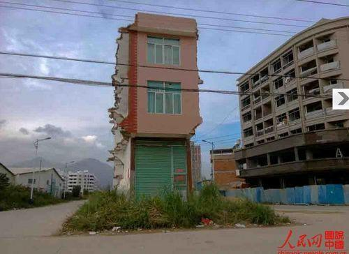 Most Stubborn Nail House of Fujian