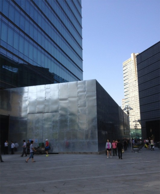 New Apple Store in Chaoyang