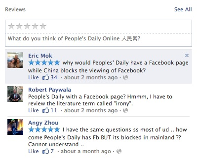 People confused about People's Daily Facebook page