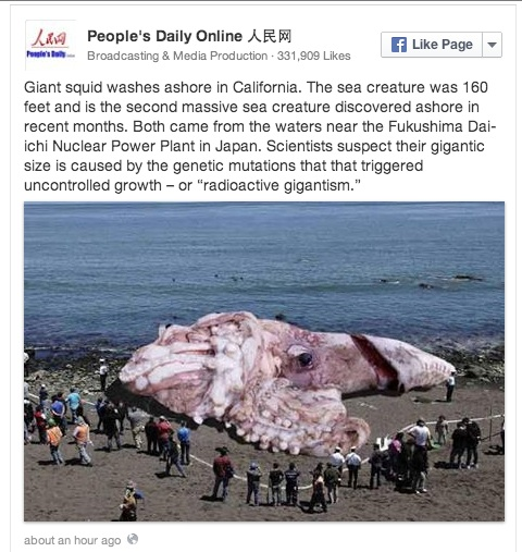 People's Daily - giant squid