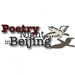 Poetry Night in Beijing thumbnail square