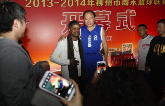 Steve Francis in Guangxi