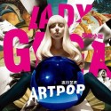 "Here's Lady Gaga's Modified, Less Sexy ""Artpop"" Album Cover For China"