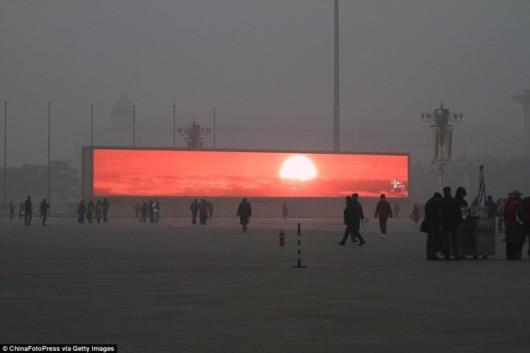 tiananmen-sunrise-shandong-720x480 (1)