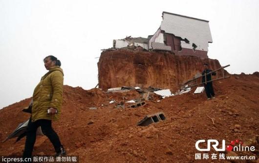 Changsha nail house 3