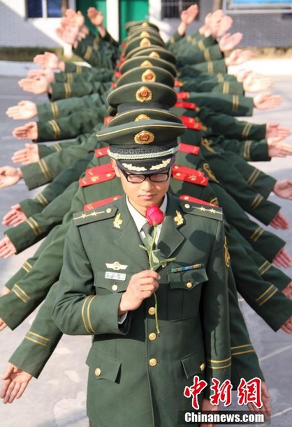 Chinese People's Armed Police Sends Valentine's Day Greetings