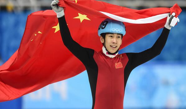 Han Tianyu wins silver at 1500m