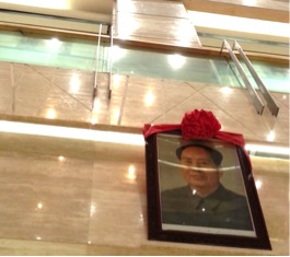 Mao looking over Henan department store 2