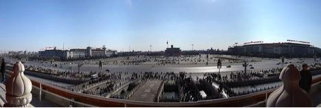 Mao's view Tiananmen