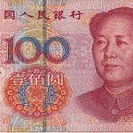 Mao And Money: The Evolution Of The Chinese Banknote