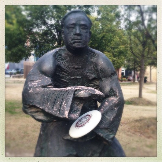 Shanghai statue ultimate frisbee