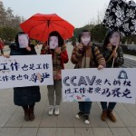 Wuhan Students Demonstrate For Dignified Treatment Of China's Sex Workers